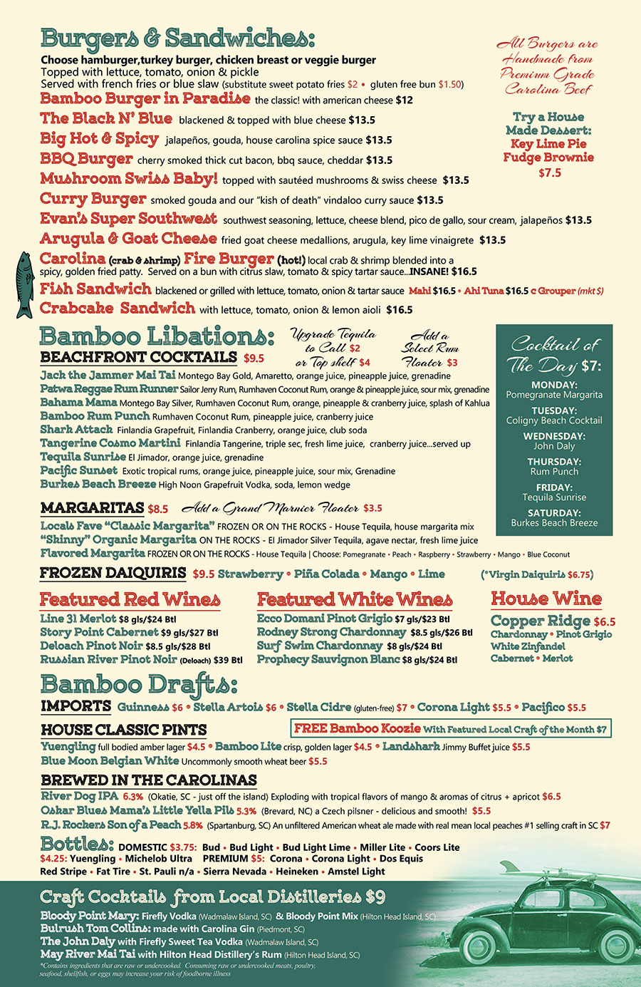 Big Bamboo Cafe Hilton Head Dinner Menu